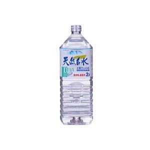 「2箱まで1個口」  ブルボン 天然名水 出羽三山の水 2L×6本 [ケース販売] lamd