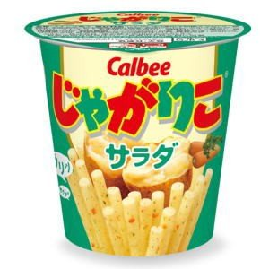 カルビー  じゃがりこ サラダ×12個[ケース販売] lamd