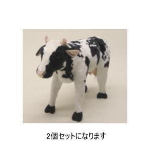 武田コーポレーション 座れる動物 アニマルシリーズ ウシ 5-SD52U 2個セット|lamd
