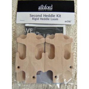 アシュフォード リジッドヘドル用2枚おさ(セカンドへドル)キット 白木 <卓上 手織り機 ashford>|lamerr