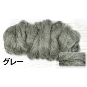 アルパカ トップ 100g <紡毛 紡ぎ 染め 羊毛 糸>|lamerr