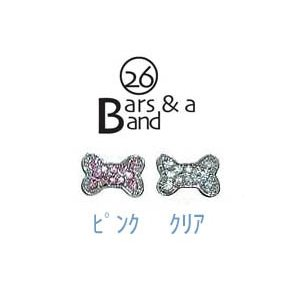 26 Bars & a Band ブリングカラー・チャーム(ボーン)【メール便可】 <犬服 ワンコ>|lamerr