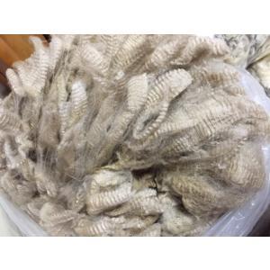 グリージーウール・コリデール ベージュ <紡毛 紡ぎ 染め 羊毛 フェルト>  予約制|lamerr