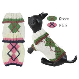 手編み・ダイヤモンドパターン ジャケット【メール便可】 <犬服 ワンコ>|lamerr