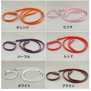 お手入れ簡単!やわらかい素材のカラー(首輪)とリーシュのセット6色【メール便可】 <犬服 ワンコ>|lamerr