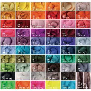 アシュフォード 染色スライバーウール・コリデール 100g (1) <紡毛 紡ぎ 染め 羊毛 フェルト ashford>|lamerr