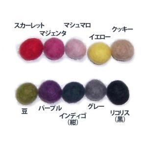 アクセサリー作りに大人気!フェルトボール(直径約1cm)5個セット【メール便可】 <羊毛 フェルト>|lamerr