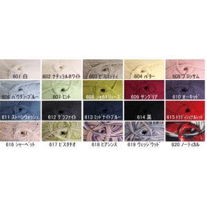 アシュフォード マッケンジー ランダムカラー 高級メリノウール100% NEW 100g玉毛糸 <織り 編み ニット 毛糸 ashford>|lamerr