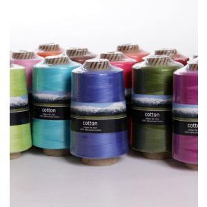 アシュフォード コットン100%糸 たっぷり200gコーン巻き <手織り 紡ぎ 染め 糸 綿>|lamerr