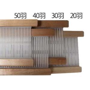 アシュフォード ニッターズルーム用筬そうこう30cm ラッカー塗装 <卓上 手織り機 ashford>|lamerr