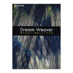 創作市場 増刊32号 <手織り 紡ぎ 染め 本> lamerr