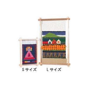 アシュフォード 絵織りフレームLサイズ 白木 <卓上 手織り機 ashford タペストリー 絵織り> lamerr