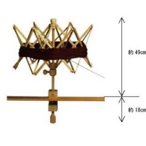 グリモクラ 木製かせホルダー <かせ 手織り 紡ぎ glimakra>|lamerr