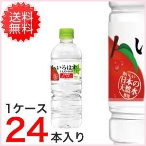 【送料無料】 お得な2ケースセット!! い・ろ・は・りんご ...
