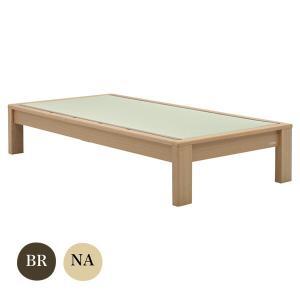 SUMICA スミカ ヘッドレスタイプ シングル たたみベッドフレーム シングルベッド 和風 グランツ|lamp-store