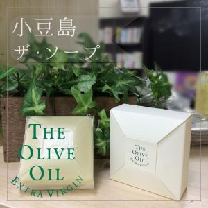 ジ オリーブオイル シリーズ 「 小豆島 ザ・ソープ110g 」