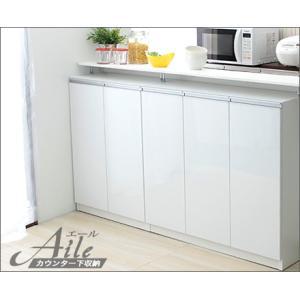 カウンター下収納 エール60D (WH)キッチンカウンター下収納 薄型 引き戸 引戸 ikea 食器棚 通販 木製 収納棚の写真