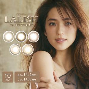 レリッシュ LALISH 10枚入り  カラコン 1day 使い捨て 全5色( 度あり / 度なし )|lamp