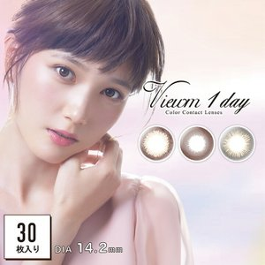 4箱セット  ビューム Viewm 1day 30枚入り×4セット  カラコン 1day 使い捨て 全6色( 度あり / 度なし )|lamp