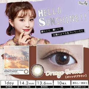 14.2mm  Hello Sunshine!! オレンジブラウン 10枚入り カラコン [ 古畑星夏 モデル ] 1day 使い捨て ( 度あり / 度なし )|lamp