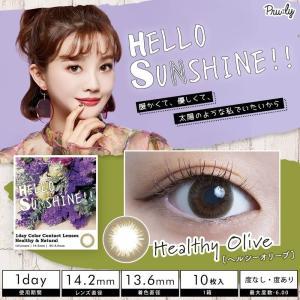 新色! Hello Sunshine!! ヘルシーオリーブ 10枚入り カラコン [ 古畑星夏 モデル ] 1day 使い捨て ( 度あり / 度なし )|lamp