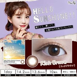 14.2mm  Hello Sunshine!! リッチブラウン 10枚入り カラコン [ 古畑星夏 モデル ] 1day 使い捨て ( 度あり / 度なし )|lamp