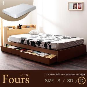 【送料無料】 フール ノンフリップポケットコイルマットレス付き(ダブルサイズ) lamp