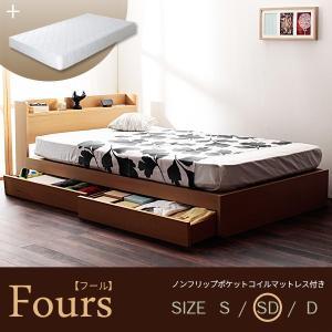 【送料無料】 フール ノンフリップポケットコイルマットレス付き(セミダブルサイズ) lamp