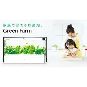 Green Farm UH-A01E 水耕栽培器  グリーンファーム LED野菜 LED菜園 家庭菜園 水耕栽培セット 植物 家庭菜園 水畑 水耕栽培 キット セット|lamp
