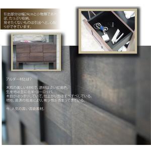 国産 デザイナーズ コルク 125シェルフ  本棚 シェルフ 木製 ディスプレイラック マガジンラック 完成品 ディスプレイシェルフ 天然木 飾り棚|lamp|05