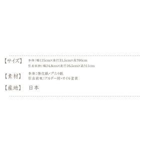 国産 デザイナーズ コルク 125シェルフ  本棚 シェルフ 木製 ディスプレイラック マガジンラック 完成品 ディスプレイシェルフ 天然木 飾り棚|lamp|07