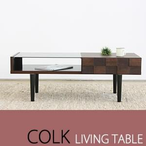 国産 デザイナーズ コルク リビングテーブル  ローテーブル 木製 引き出し 脚付き ガラス コーヒーテーブル 北欧 高さ調節 おしゃれ リビング|lamp