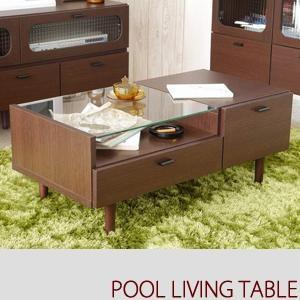 国産 北欧風 POOL リビングテーブル  木製 センターテーブル ローテーブル ガラステーブル オシャレ リビング テーブル コーヒーテーブル 日|lamp
