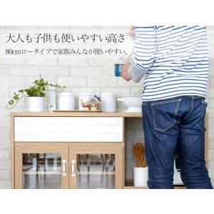 国産 家電から食器まで収納できるカウンター カロ 『120カウンター』 caro ガルト キッチン ダイニング タイル ナチュラル ホワイト|lamp|04