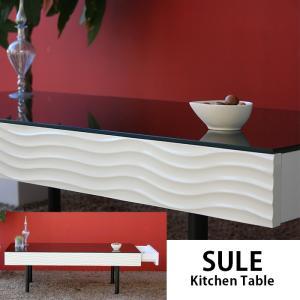 ガルト SULE シュール リビングテーブル|lamp