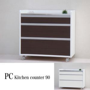 国産 完成品 収納力抜群でキッチンが片付く パレス キッチンカウンター 90cm幅|lamp