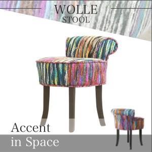 空間にアクセントを ヴォレ スツール wolle stool  毛糸 ソファ イス 椅子 いす チェアー 背もたれ 1p ミックス カジュアル かわいい パッチワ|lamp