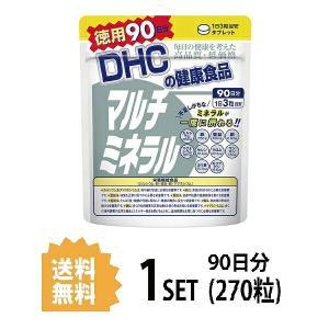 DHC  マルチミネラル 徳用90日分 (270粒) ディーエイチシー|lamp