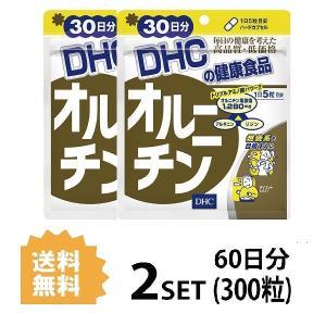 2パック  DHC オルニチン 30日分×2パック (300粒) ディーエイチシー|lamp