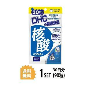 DHC 核酸(DNA)30日分 (90粒) ディーエイチシー|lamp