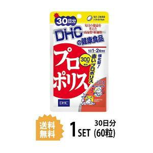 DHC プロポリス 30日分 (60粒) ディーエイチシー|lamp