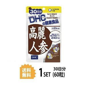DHC 高麗人参 30日分 (60粒) ディーエイチシー|lamp