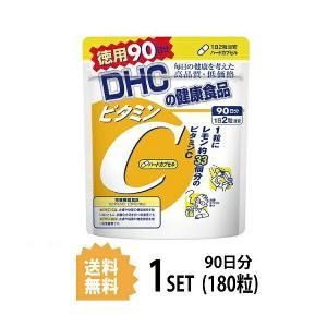 DHC ビタミンC(ハードカプセル)徳用90日分 (180粒) ディーエイチシー 栄養機能食品(ビタミンC・ビタミンB2)|lamp