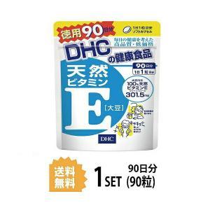美容と若々しさの維持に  DHCの『天然ビタミンE[大豆]』は、ビタミンEの中でもっとも活性の高い天...