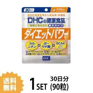 DHC ダイエットパワー 30日分 (90粒) ディーエイチシー|lamp