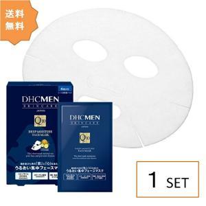 DHC MEN ディープモイスチュア フェースマスク(シート状美容パック) 4枚入  ディーエイチシー|lamp