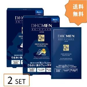 2個セット DHC MEN ディープモイスチュア フェースマスク(シート状美容パック) 8枚入  ディーエイチシー|lamp