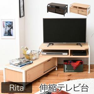 テレビ台 テレビボード 伸縮 北欧 テイスト Rita おしゃれ 木製 金属製 シンプル ナチュラル モダン ホワイト ブラック|lamp
