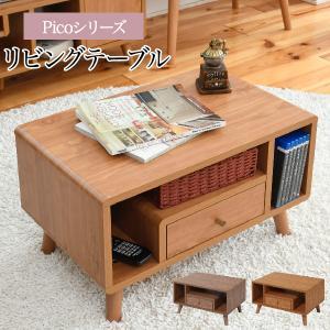 ローテーブル テーブル 幅60 コンパクト ミニテーブル リビングテーブル ちゃぶ台 コーヒーテーブル 机 座卓 引き出し付き 収納 北欧 木目 木製 一人暮らし|lamp