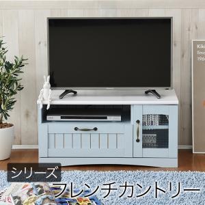 フレンチカントリー テレビ台 テレビボード コンパクト 幅80 奥行 40 テレビラック 32型 姫 フレンチ家具 lamp